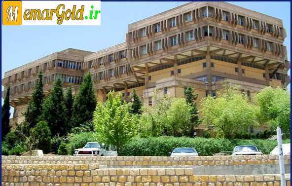 کتابخانه دانشگاه شیراز