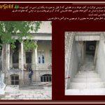 دانلود پاورپوینت مرمت خانه ناصرالدین میرزا تهران