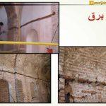 پاورپوینت مرمت قلعه دهشاد تهران