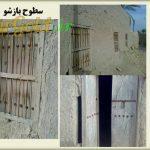 پروژه روستا شهرستان مهر