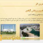 پروژه 10 معمار بزرگ ایرانی و خارجی