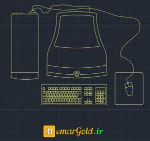 دانلود آبجکت اتوکد کامپیوتر