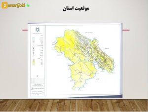 موقعیت روستای کریک در استان کهگیلویه و بویراحمد
