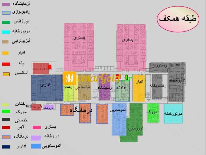 نقشه بیمارستان رسول اکرم