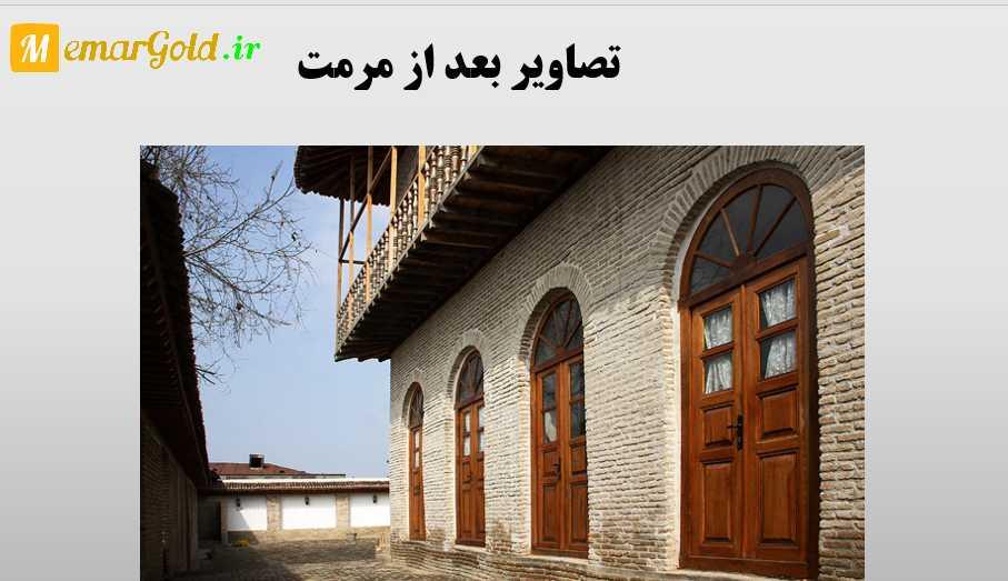 احیا مدرسه تقوی گرگان