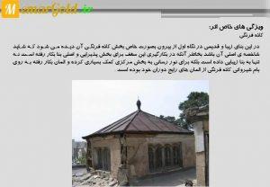مرمت خانه ظهیرالاسلام