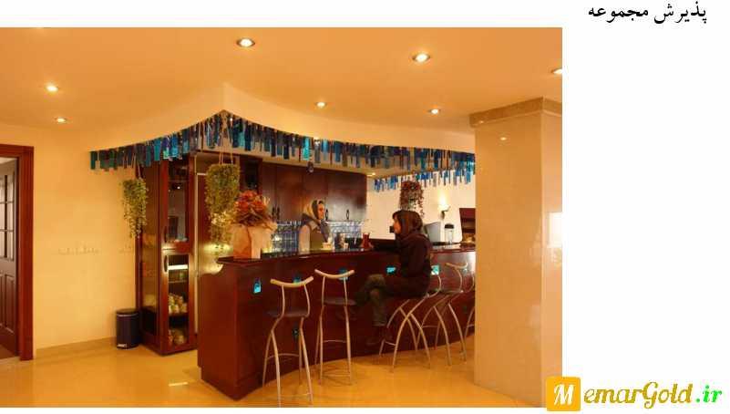 نمونه مشابه هتل