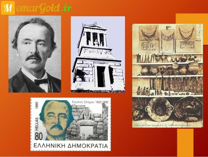 پاورپوینت معماری یونان باستان