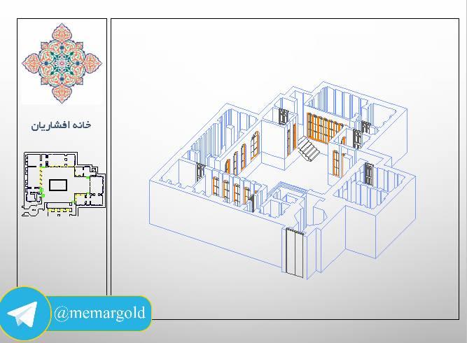 پروژه مرمت خانه افشاریان شیراز