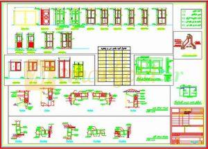 دانلود نقشه مورد تایید نظام مهندسی4