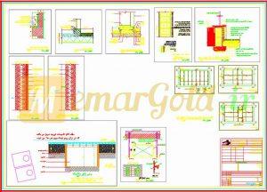 نقشه تجاری مورد تایید نظام مهندسی