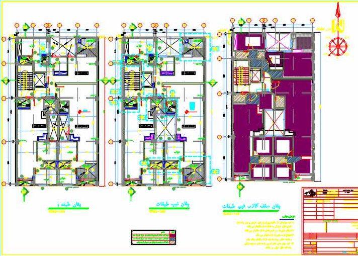 دانلود نقشه و پلان فاز 2 نظام مهندسی